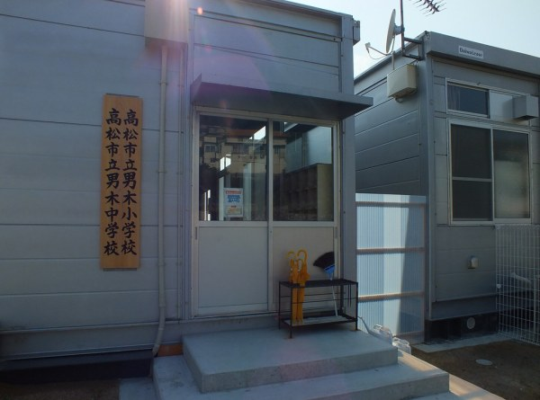 Ogijima - June 2014 -23
