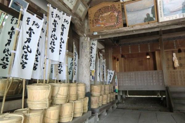 Konpirasan - Main Shrine - 23