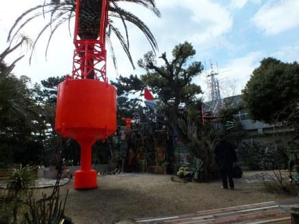 Mecon on Megijima - 7