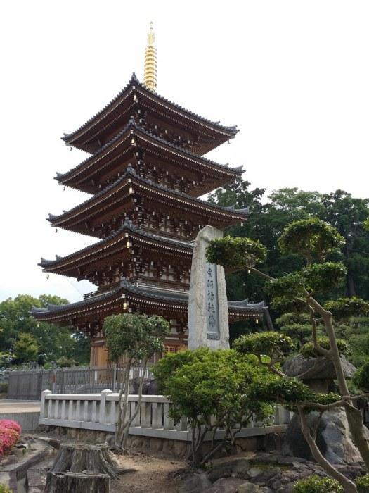 Honen-ji's Pagoda