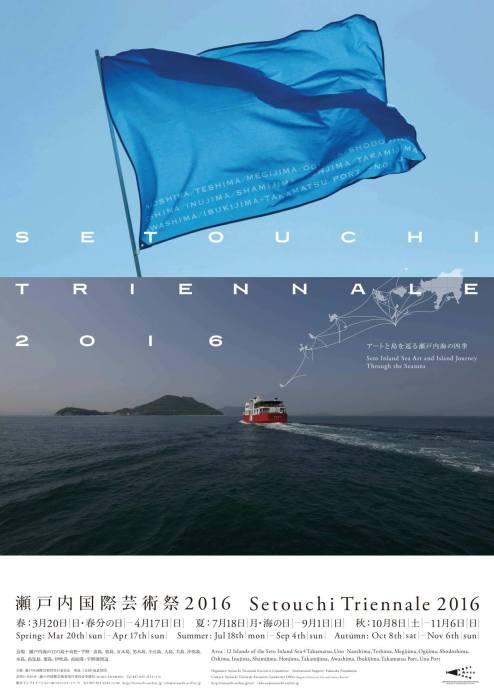 Setouchi Triennale 2016 Poster