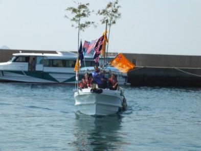 10 - Team Ogi Boat Dance