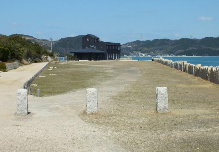 13 - Inujima Ticket Office
