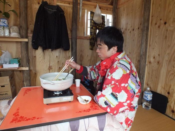 2 - Komame-tei - Shodoshima