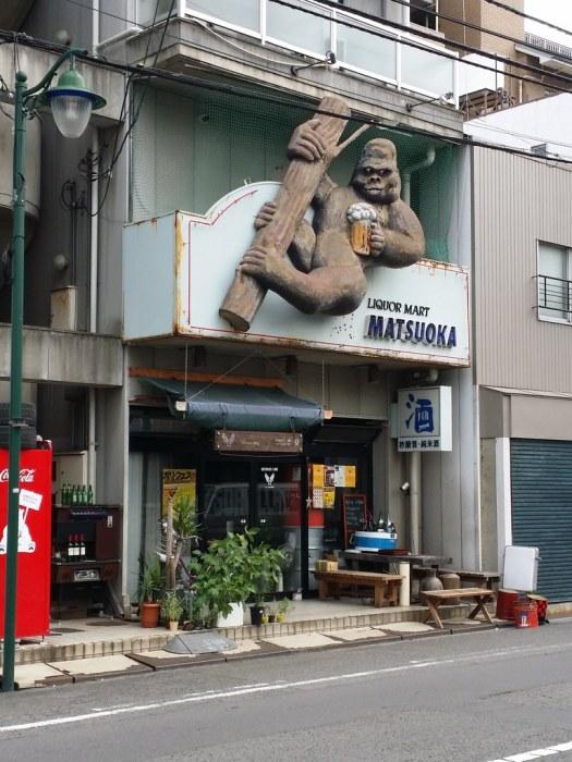 Gorilla in Takamatsu