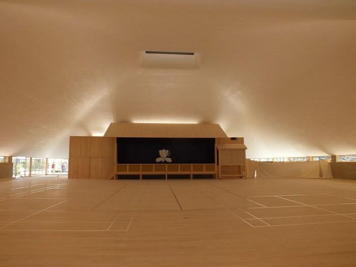 36 - Naoshima Hall - Hiroshi Sambuichi