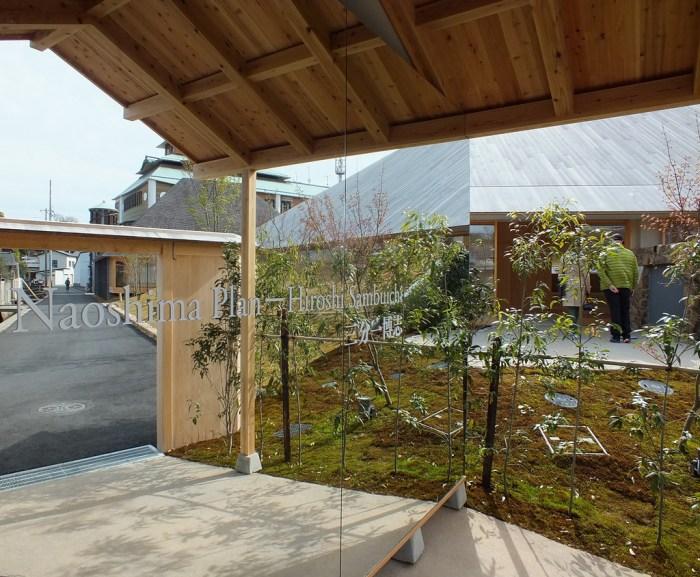 41 - The Naoshima Plan - Hiroshi Sambuichi
