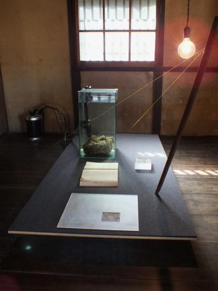 25 - Megijima - Ogre's House