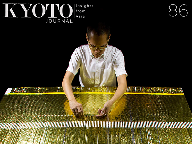 Kyoto Journal 86 - Cover