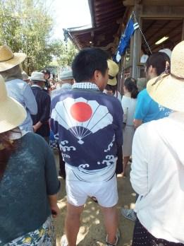 Ogijima Matsuri 2016 - 05