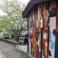 Fall Session of the Setouchi Triennale 2016 on Ogijima