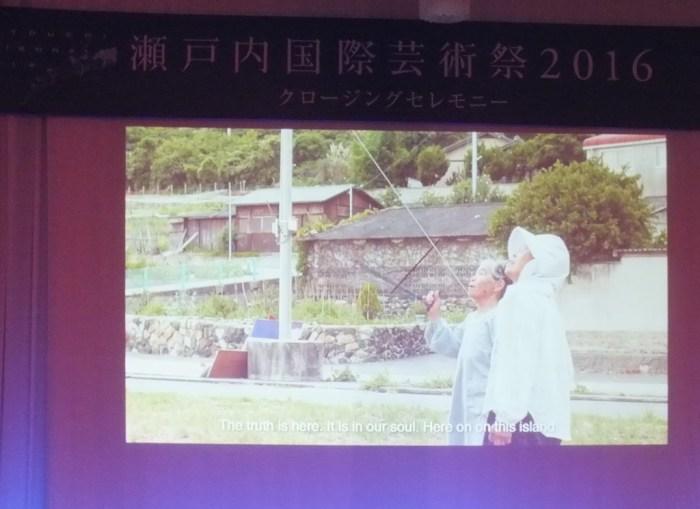 setouchi-triennale-2016-closing-ceremony-29