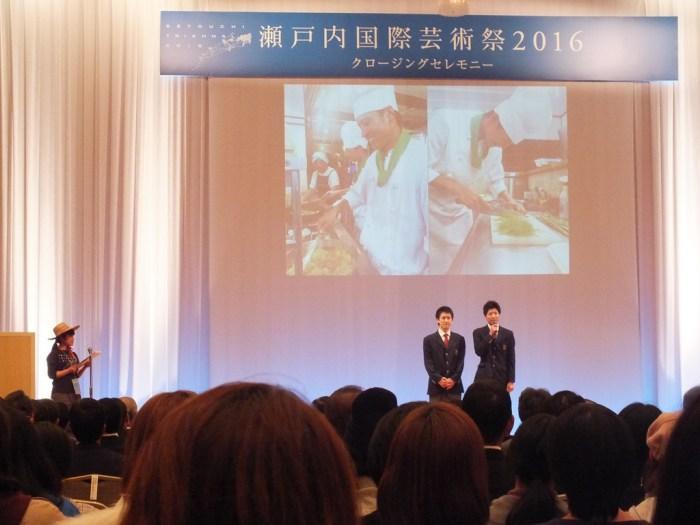 setouchi-triennale-2016-closing-ceremony-32