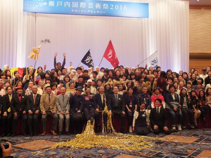setouchi-triennale-2016-closing-ceremony-44