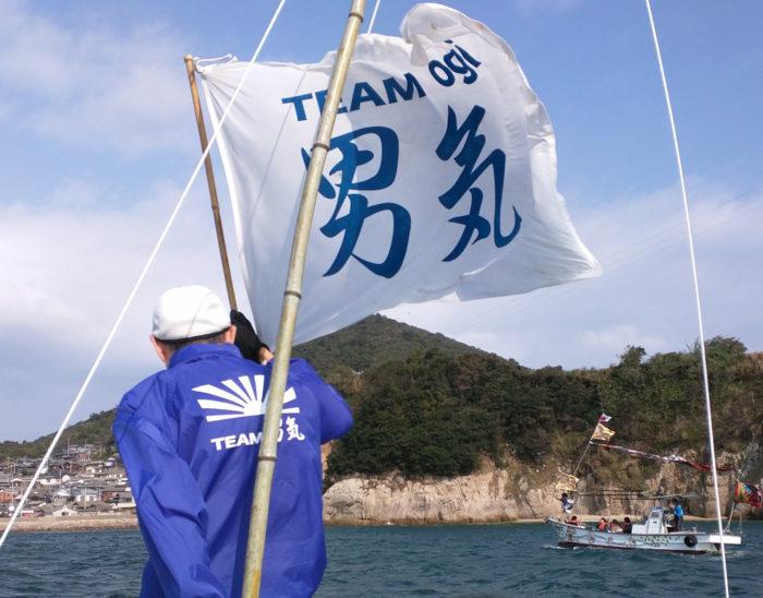 team-ogi-boat-dance-and-shishimai-fall-2016-22