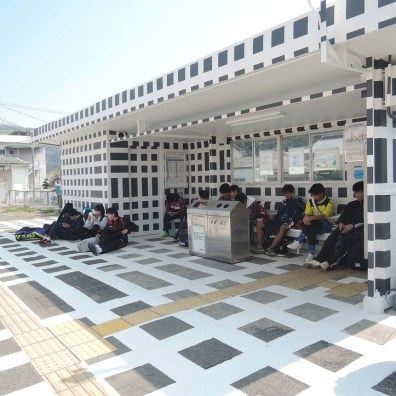 Hachihama Station