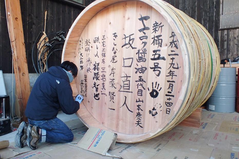 Soy Sauce Wooden Barrel Making on Shodoshima