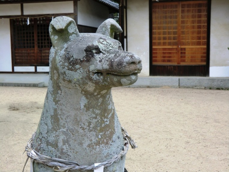 Nagao-ji 2