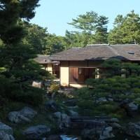 Kikugetsu-tei in Ritsurin Garden