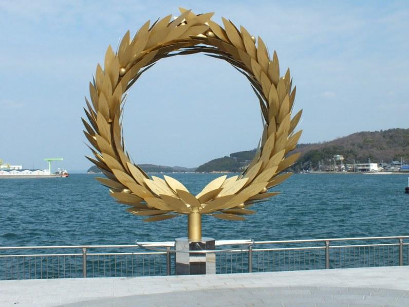 Gift of the Sun - Shodoshima - 1