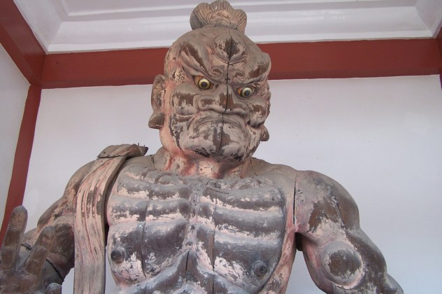 Gokuraku-ji - 2