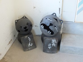 Awashima Buoy Art - 15