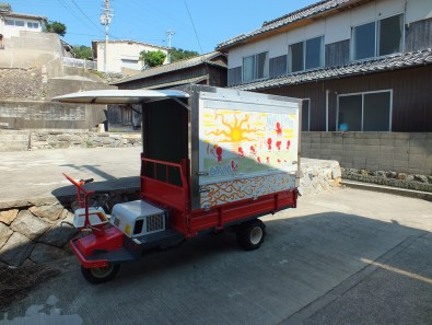 Ogijima - Setouchi Triennale July 2016 - 94