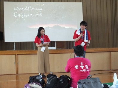 Wordcamp Ogijima 2018 - 13
