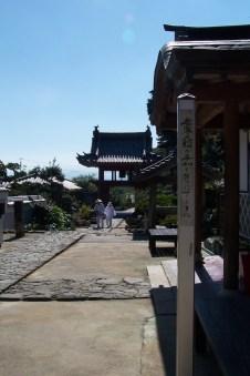 Dainichi-ji - Shikoku Pilgrimage Temple Number Four - 3