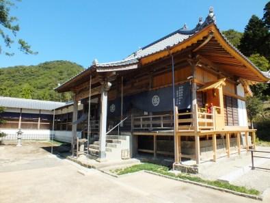 Dainichi-ji - Shikoku Pilgrimage Temple Number Four - 6