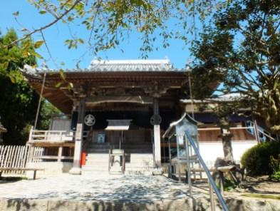 Dainichi-ji - Shikoku Pilgrimage Temple Number Four - 7
