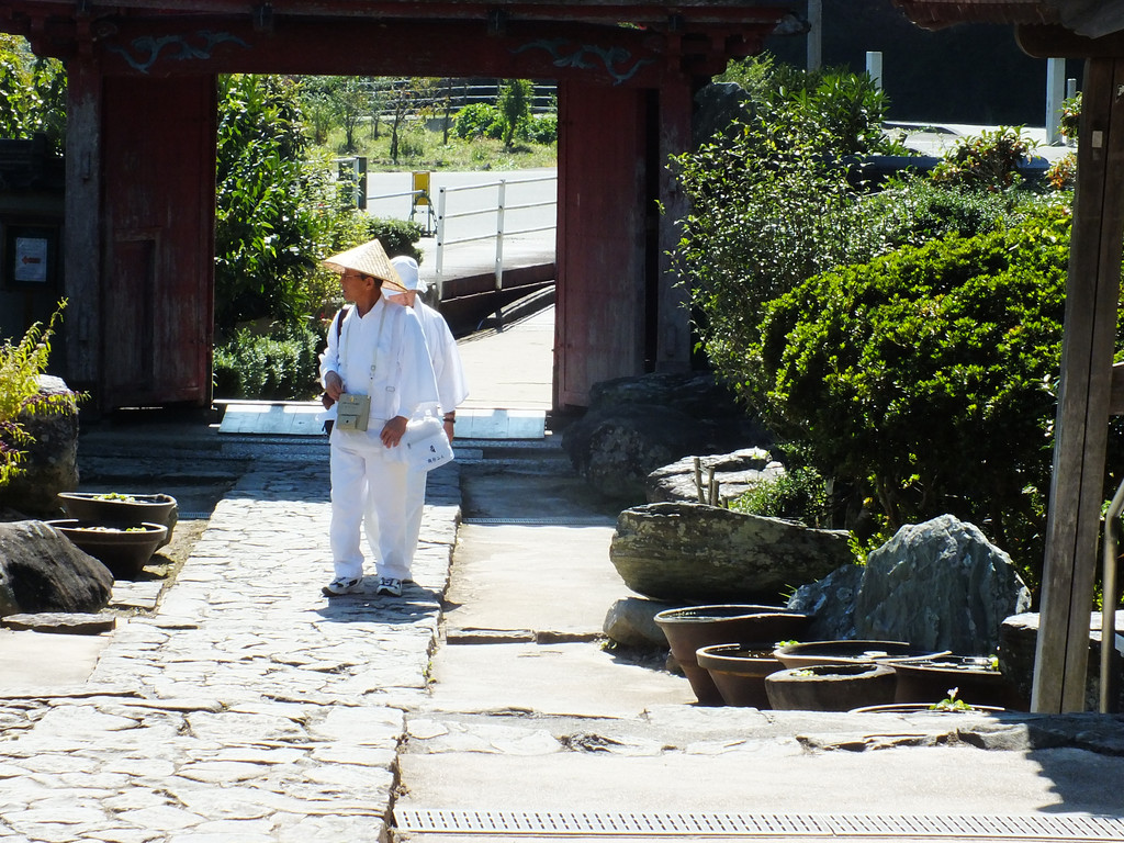 Dainichi-ji - Shikoku Pilgrimage Temple Number Four - 8