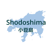 Shodoshima Art Guide