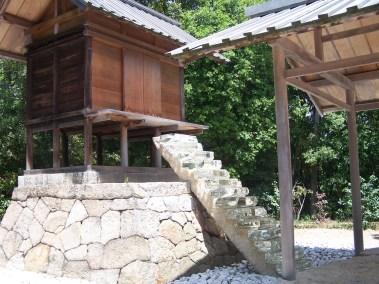 Go'o Shrine on Naoshima - 1