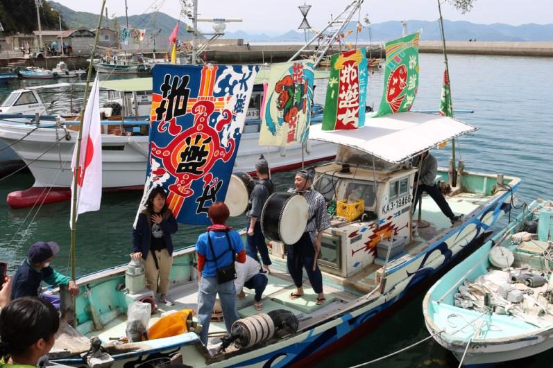 Setouchi Triennale 2019 - Part Three - Ogijima - 1
