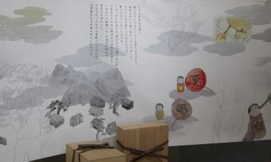 Art Takamatsu - Setouchi Triennale 2019 - 45 - Kagawa Crafts