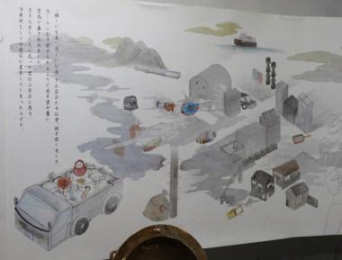 Art Takamatsu - Setouchi Triennale 2019 - 46 - Kagawa Crafts