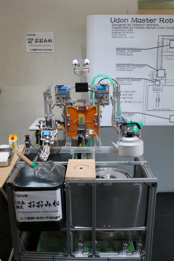 Art Takamatsu - Setouchi Triennale 2019 - 64 - Udon Master Robot