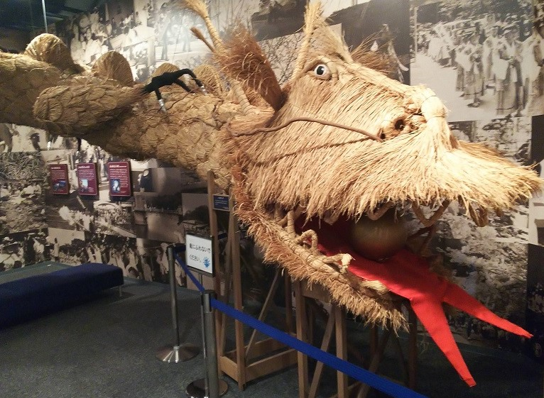 Straw Dragon