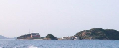 Teshima - Dump - 1