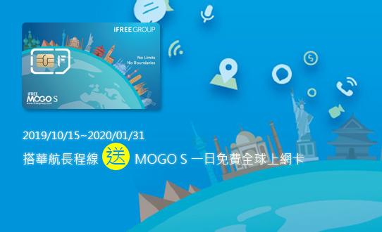 中華航空 歐洲 北美 大洋洲 好康GO- 國際機票 | 東南旅遊網