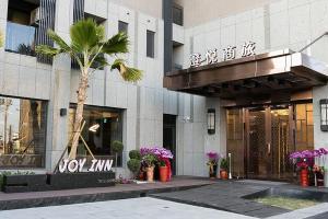 臺中兆品酒店-和運租車假期   東南旅遊網