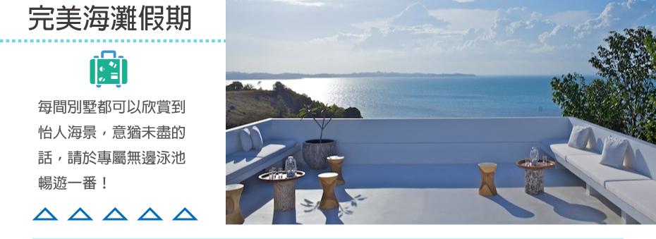 巴淡島Montigo 獨棟villa二晚+新加坡一晚+繽紛夜遊 4天... -東南i自遊 | 東南旅遊網