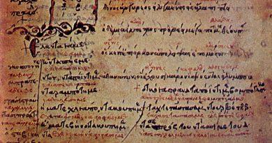 Bulgarian-Greek_dictionary_page_(Vatican_Archive,_San_Pietro,_C152,_Fol134v) pd