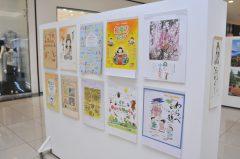 Calendarios Japón 4