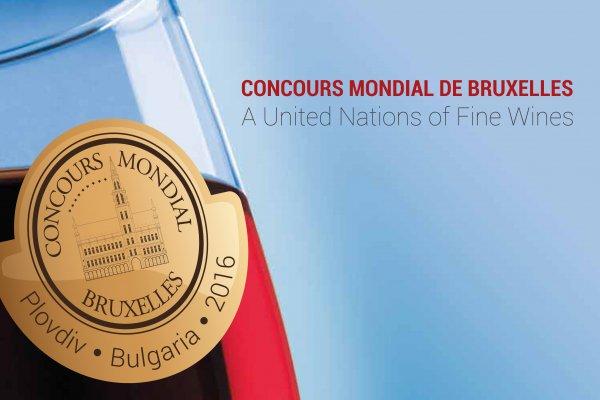 Resultado de imagen de concurso mundial de bruselas