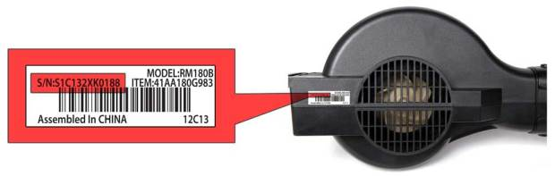 Enlarged label of recalled Remington Leaf Blower