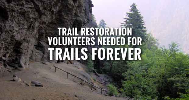 Volunteers Needed to Assist in Trail Rehabilitation