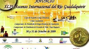 Cartel del ascenso internacional del Guadalquivir