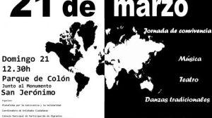 Sevilla clamará contra el racismo con actividades interculturales